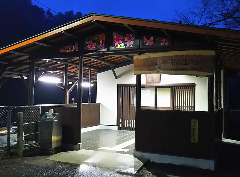 JR水郡線 矢祭山駅